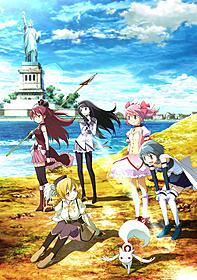 話題の劇場版アニメが海を渡る「劇場版 魔法少女まどか☆マギカ 前編 始まりの物語」