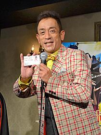 日本語版吹き替えを担当したクリス松村「モンスター・ホテル」