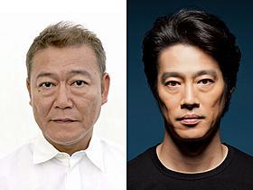 「地獄でなぜ悪い」で園子温監督作に初出演する國村隼と堤真一「キル・ビル」