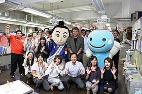 船越栄一郎と高知県庁観光振興部の職員たち「県庁おもてなし課」