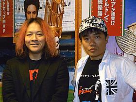 作品への敬意を語った高橋ヨシキ氏(左)と水道橋博士「ブルーノ」