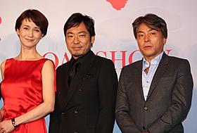 共演する安田成美、香川照之と西谷弘監督「任侠ヘルパー」