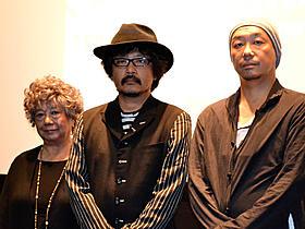 (左から)秦早穂子、園子温監督、大森立嗣監督「BAD FILM」