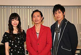 (左から)栗山千明、三上博史、高橋光臣
