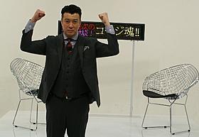 タイマン対談を宣言した加藤浩次
