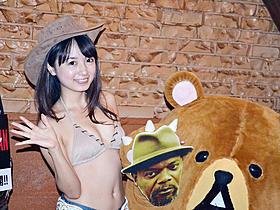 肉食系女子大生・谷一歩「キック・オーバー」
