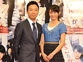 NHKドラマで共演する本仮屋ユイカと市川猿之助