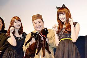 """安めぐみと大政絢は""""黒猫ファッション""""で登場「くろねこルーシー」"""