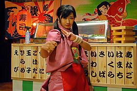 武田梨奈が主演した「デッド寿司」の一場面「デッド寿司」
