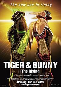 来秋公開の第2弾ビジュアルが早くも登場「劇場版 TIGER & BUNNY The Beginning」