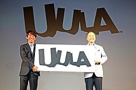 新サービスを発表した松浦勝人代表取締役社長と孫正義代表