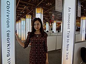 プロデューサーとしても活躍する女優の杉野希妃「おだやかな日常」