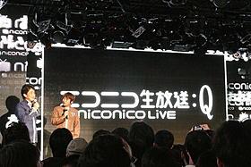 新バージョン「Q」の提供を発表「ヱヴァンゲリヲン新劇場版:Q」