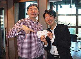 丸岡いずみキャスターからのラブレターを 初披露した映画コメンテーター有村昆(右)
