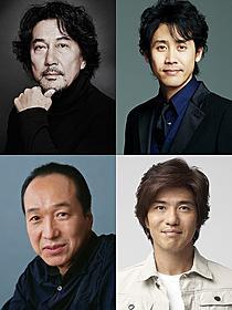 「清須会議」に出演する(上段左から) 役所広司、大泉洋、佐藤浩市、小日向文世「清須会議」