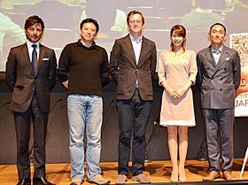 パネルディスカッションを行ったクリス・ペプラー、成田岳監督、 フィリップ・マーティン監督、加藤綾子アナウンサー、為末大氏「JAPAN IN A DAY ジャパン イン ア デイ」