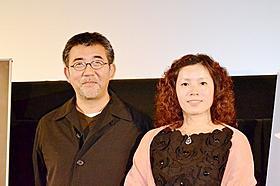 篠原哲雄監督とプロデューサーのミッシェル・ミー「スイートハート・チョコレート」