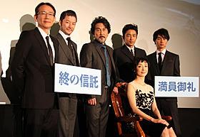 紅一点の草刈民代を囲む(左から)周防正行監督、 浅野忠信、役所広司、大沢たかお、細田よしひこ