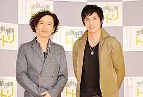 「実験刑事トトリ」会見に臨んだ三上博史と高橋光臣「映画 妖怪人間ベム」