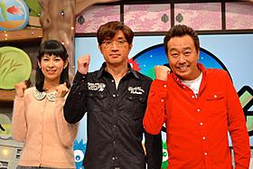 「さまぁ~ず」の大竹一樹と三村マサカズ、久保田祐佳アナ