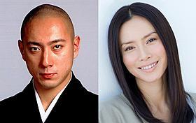 「利休にたずねよ」に主演する市川海老蔵と中谷美紀「利休にたずねよ」