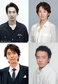 「はじまりのみち」に出演する(上段左から)加瀬亮、 田中裕子、濱田岳、ユースケ・サンタマリア「はじまりのみち」
