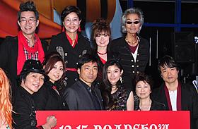 クリスマスイルミネーションの点灯式に出席した 「ONE PIECE FILM Z」の声優陣「ONE PIECE FILM Z」