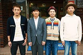 ファンモン新作ジャケットに内村光良が出演「ボクたちの交換日記」