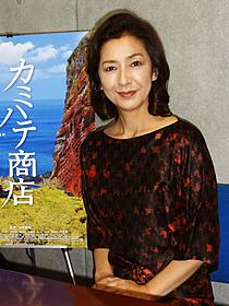 23年ぶりの主演を務めた高橋惠子「カミハテ商店」