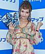 「アイアンガール」続編ほぼ決定! 主演の明日花キララ、恋愛要素を要求