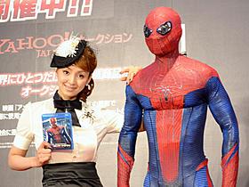 石田純一&東尾理子夫妻の第1子について語った神田うの「スパイダーマン」