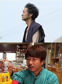 遠藤賢司&ヤン・イクチュンの出演場面写真「中学生円山」