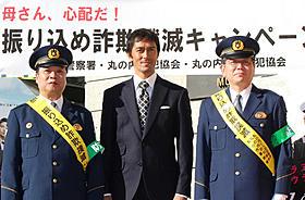 警視庁の高橋清孝副総監、丸の内警察の若松敏弘署長 とともに詐欺撲滅キャンペーンに参加した阿部寛「カラスの親指」