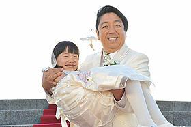 純白ドレスの愛菜ちゃんに日村もメロメロ「ハハハ」