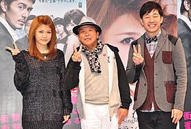 「カラスの親指」の公開記念イベントに 出席した村上ショージ、泉沙世子、あべこうじ「カラスの親指」