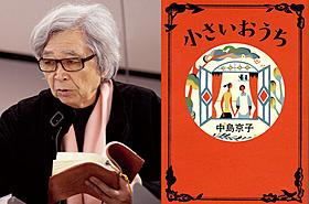 山田洋次監督と「小さいおうち」原作の書影「小さいおうち」