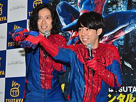 スパイダーマンスーツで登場したピース「アメイジング・スパイダーマン」