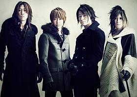 主題歌を担当するロックバンド「GLAY」「草原の椅子」