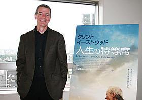 「人生の特等席」のメガホンをとったロバート・ロレンツ監督「人生の特等席」