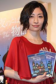 5役の吹き替えを担当した坂本真綾「夜のとばりの物語」