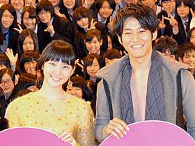 高校生の恋愛相談に乗った武井咲と松坂桃李「今日、恋をはじめます」