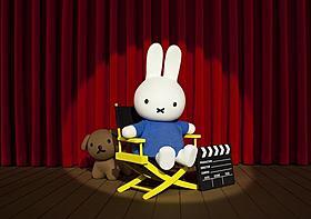 ミッフィーが初の映画化!「劇場版ミッフィー どうぶつえんで宝さがし」