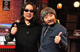 洋楽トークで盛り上がったみうらじゅん&安齋肇