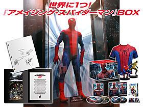 """ファン垂涎のお宝がいっぱいの""""世界に1つだけ""""のBOXセット「スパイダーマン」"""