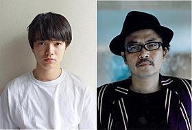再タッグを組む染谷将太と園子温監督「ヒミズ」