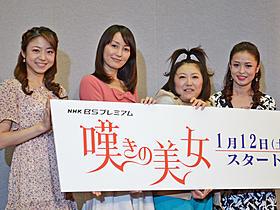 黒沢かずこがNHKドラマで初主演「クロサワ映画」