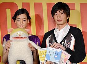 イベントに登場した市川実日子と田中圭「レンタネコ」