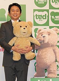 アフレコに挑戦した有吉弘行「テッド」