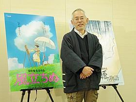 ジブリの新作2本について語った鈴木敏夫プロデューサー「風立ちぬ」