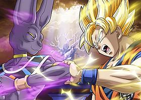 孫悟空の新たな戦いを描く「ドラゴンボールZ」新作「ドラゴンボール」